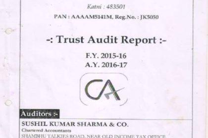 thumbnail of Audit_Reports_2015_-_2016
