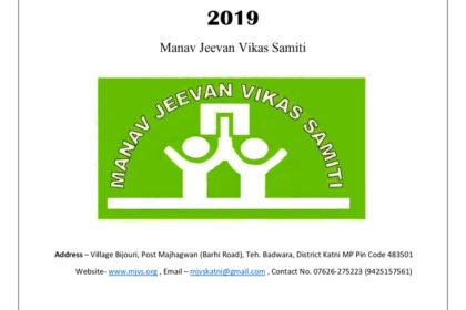 thumbnail of Internet-Saathi-Program-Report-2019
