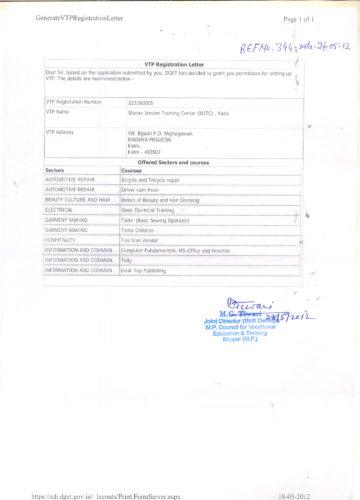 NCVT Registration