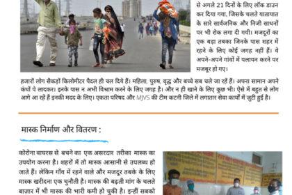 thumbnail of hindi