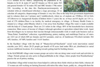 thumbnail of Story KACHHARI village